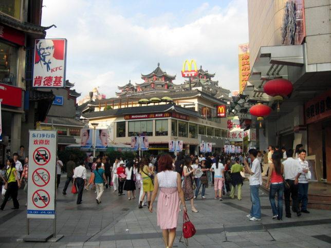 东门步行街