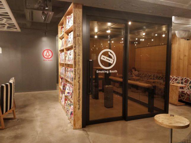 新宿東口 歌舞伎町 Booth ノマド コワーキングスペース 喫煙所 スモーキング タバコ