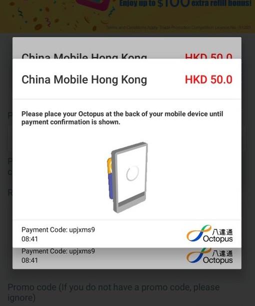香港で買える中国移動香港のSIMはオクトパスカード(八達通)でチャージ可能