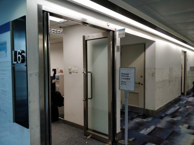 キャセイパシフィック航空の手荷物管理センター