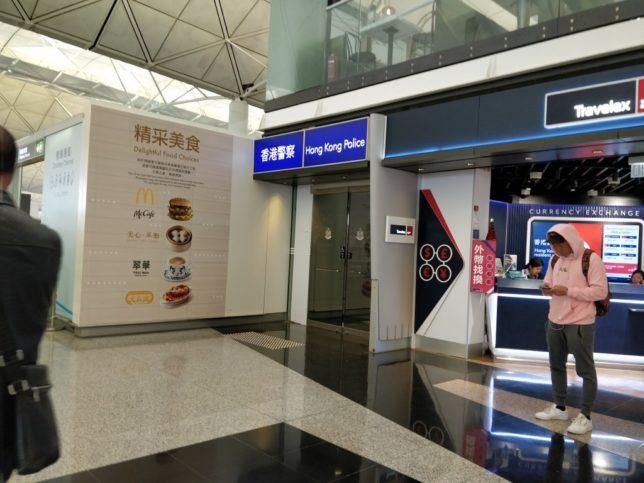 香港国際空港内の警察オフィス