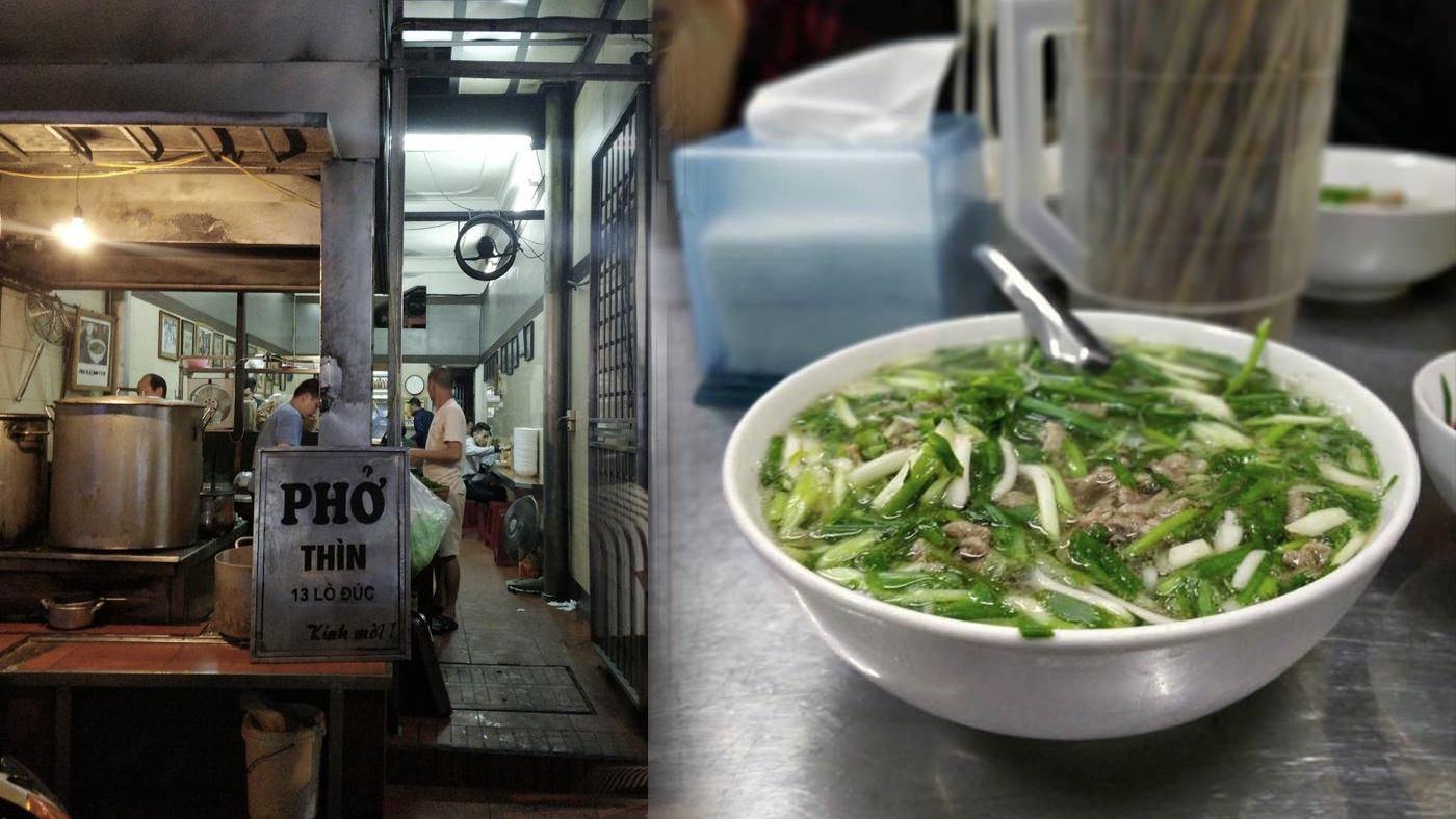 ベトナム フォー 名店 おいしい店