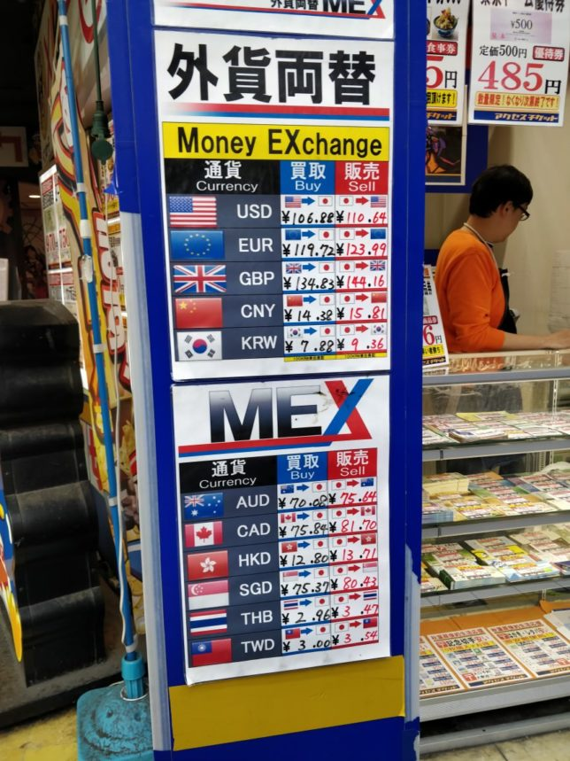 外貨 両替 新宿